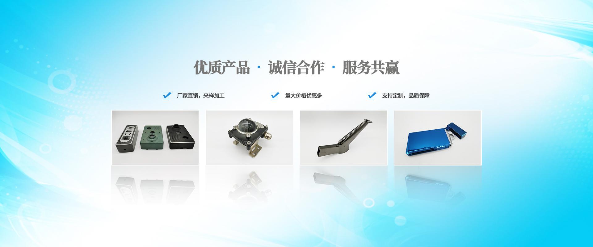 深圳市富鑫优金属制品有限公司
